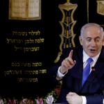 نتنياهو: نقل سفارة البرازيل إلى القدس مسألة وقت