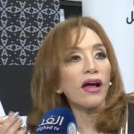 أحلام مستغانمي تكشف أسرار روايتها الجديدة خلال افتتاح معرض بيروت للكتاب