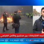 فيديو  شغب في الشانزليزيه.. اعتقالات وإصابات بالجملة وسط باريس