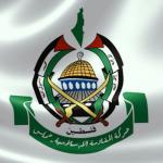 حماس تطلق حملة لدعم اللاجئين الفلسطينيين في لبنان