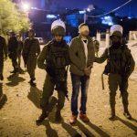اعتقال 14 مواطناً في الضفة الغربية والقدس المحتلة
