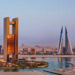 اقتصاد البحرين يتراجع 5.51% في الربع الأخير من 2020