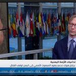 المبعوث الأمريكي الخاص بإيران: لن نسمح لطهران بتوسيع نفوذها في اليمن