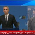 مراسل الغد: أوروبا تدرس الرد على السلوك الروسي في بحر آزوف