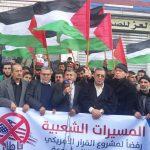 تظاهرات في غزة رفضا لمشروع قرار أمريكي يدين المقاومة