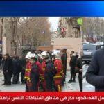 مراسلنا: هدوء حذر في مناطق الاشتباكات بباريس تزامنا مع زيارة ماكرون