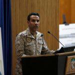 التحالف العربي يسمح بنقل جرحى حوثيين قبل محادثات سلام في السويد