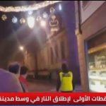 اللقطات الأولى| قتيل و10 جرحى في إطلاق نار وسط ستراسبورج الفرنسية