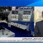 خبير عسكري يكشف أهمية معرض مصر الدولي للدفاع والأمن