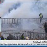 صحفي: الحكومة الفرنسية لم تتعامل بشكل ذكي مع مظاهرات السترات الصفراء