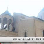 كاميرا الغد في جولة داخل كاتدرائية الأرمن الكاثوليك في مصر