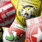 قصص نجاح دفعت الأندية التونسية لضم لاعبين جزائريين