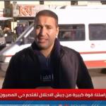 مراسل الغد: قوة كبيرة من جيش الاحتلال تقتحم حي المصيون بمدينة رام الله