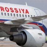 عدد الركاب على طائرات شركات الطيران الروسية يهبط 46% في 2020