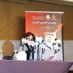 مهرجان المسرح العربي يكرم 25 مسرحيا مصريا