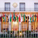 الجامعة العربية تؤكد دعمها للشعب التونسي