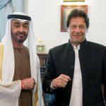 باكستان: المساعدة المالية الإماراتية ستعزز الاقتصاد