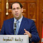 حركة تحيا تونس تدعو إلى تشكيل حكومة إنقاذ وطني
