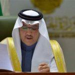 السعودية تدعم موازنة السلطة الفلسطينية بـ40 مليون دولار