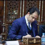 المجلس الأعلى للأزهر يشيد بجهود المستشار القانوني لشيخ الأزهر