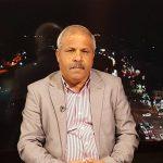 العوض للغد: أمريكا تستهدف اختزال القضية الفلسطينية في زاوية اقتصادية