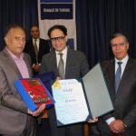 المصري رفعت سلام يفوز بجائزة أبو القاسم الشابي الأدبية
