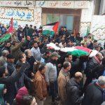 الفلسطينيون يشيعون جثمان الشهيدة أمل الترامسي في غزة
