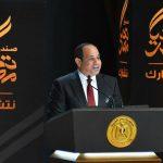 السيسي يدشن المبادرة القومية لصندوق تحيا مصر