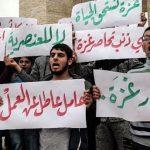 نقابات العمال: عمال غزة يعيشون ظروفا كارثية ومعدلات الفقر وصلت 80%