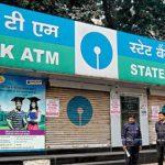 بنوك هندية تقترح خطة بقيمة 900 مليون دولار لجت ايروايز