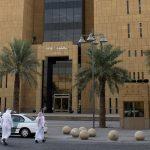 محكمة سعودية تعقد أول جلسة في قضية القصيبي بموجب قانون الإفلاس الجديد