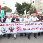 التجمع الديمقراطي الفلسطيني.. مسار واعد أم تكرار لمحاولات سابقة؟