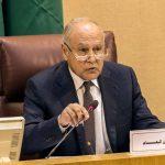 القمة العربية التنموية الرابعة تنطلق من بيروت اليوم
