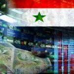 تقرير بريطاني: سوريا ستحقق أسرع نمو اقتصادي في العالم خلال 2019