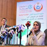 الصحة المصرية تستعد لإطلاق «المرحلة الثالثة» من مبادرة «100 مليون صحة»