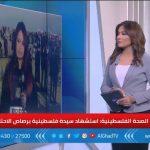 فيديو| تفاصيل استشهاد فلسطينية برصاص الاحتلال في غزة
