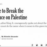 كاتبة في نيويورك تايمز تهاجم التواطؤ الأمريكي مع إسرائيل وتدافع عن الفلسطينيين