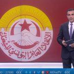 اتحاد الشغل التونسي يترقب نتائج المفاوضات مع حكومة الشاهد