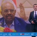 أبرز ردود الفعل على إنهاء الحزب الحاكم في السودان شرعية بعض الأحزاب