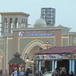 القرية العالمية في دبي.. 78 حضارة في مكان واحد