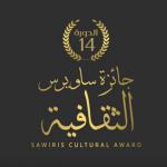 مؤسسة ساويرس الاجتماعية تعلن القوائم القصيرة لجوائز الشباب الثقافية