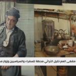«العم خليل» مقهى يضم 2000 صورة تحكي تاريخ العراق السياسي والحضاري