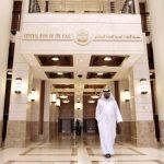 ارتفاع الودائع في البنوك الإماراتية إلى 1،739 تريليون درهم