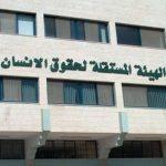 مطالبات حقوقية بالإفراج عن المحتجزين السياسيين في غزة