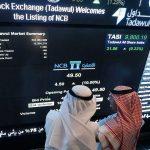 الأسهم السعودية مستقرة قبل الانضمام لفوتسي ومعظم الخليج ينخفض