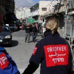 إسرائيل تنهي مهمة المراقبين الدوليين في الخليل