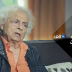 الشاعر السوري أدونيس ضيف «بيت ياسين»