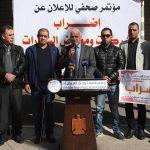 إضراب شامل في معارض وشركات استيراد السيارات بغزة احتجاجا على رفع قيمة الجمارك