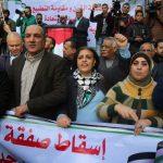 التجمع الديمقراطي الفلسطيني يدعو لانتخابات شاملة بإشراف حكومة وحدة