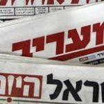 صحيفة عبرية: هل أرادت إيران تدمير إسرائيل؟